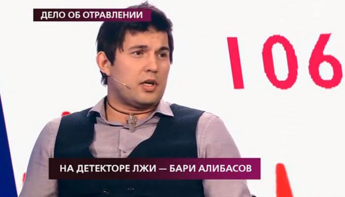 Очная ставка смотреть онлайн за сентябрь ставки 28 нк транспортный налог москва 2009